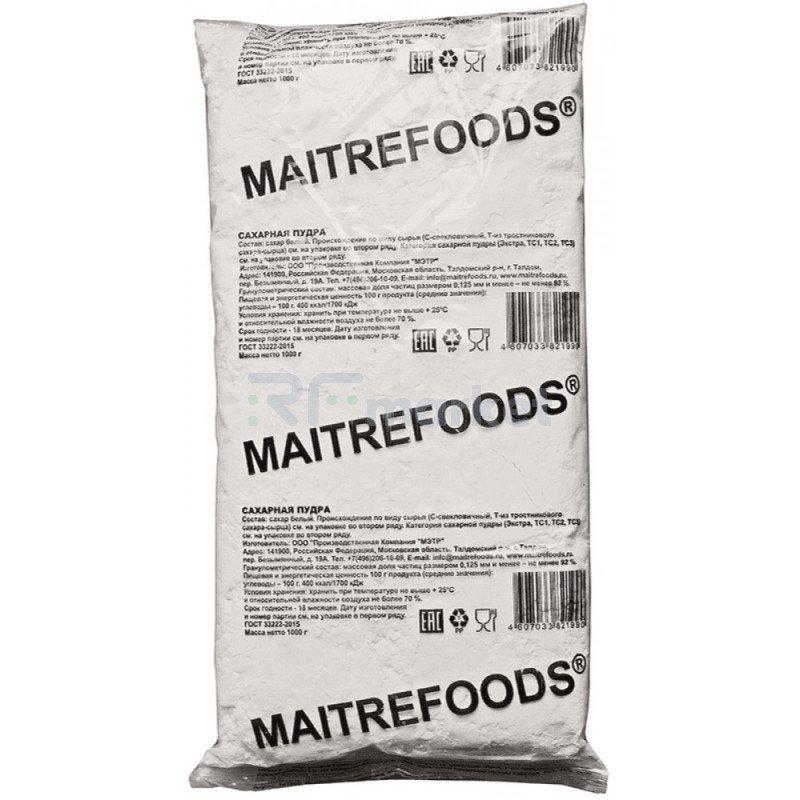 """Сахарная пудра """"MAITREFOODS"""", 1кг"""