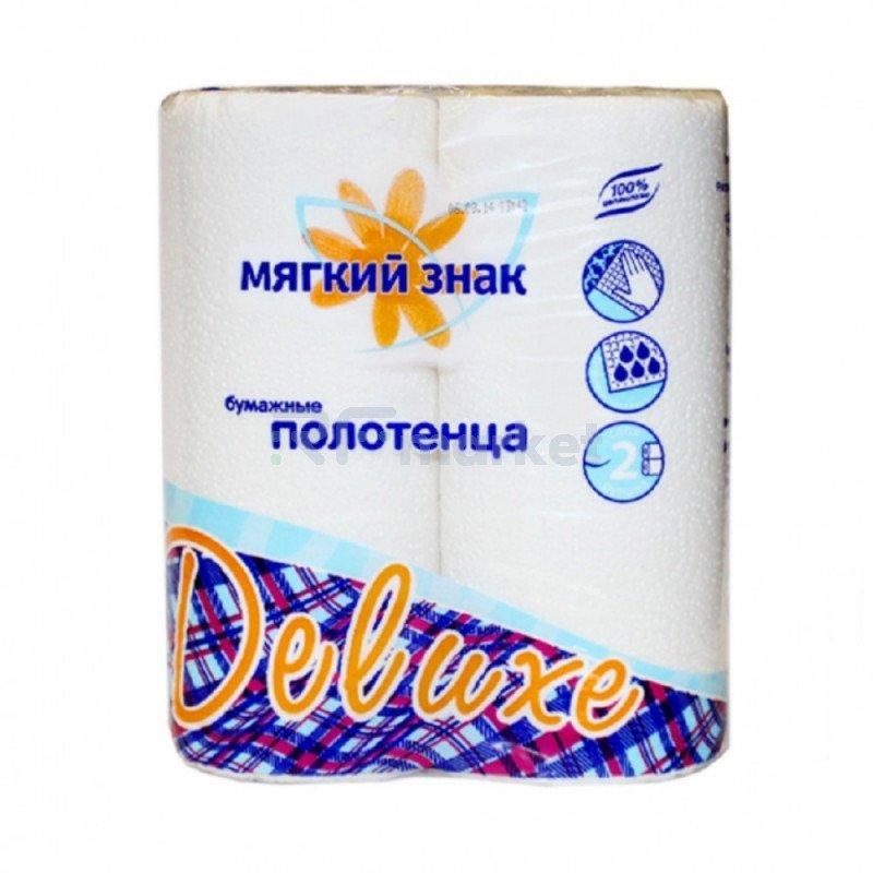 """Полотенца бумажные """"Мягкий знак"""" 2-хслойные"""
