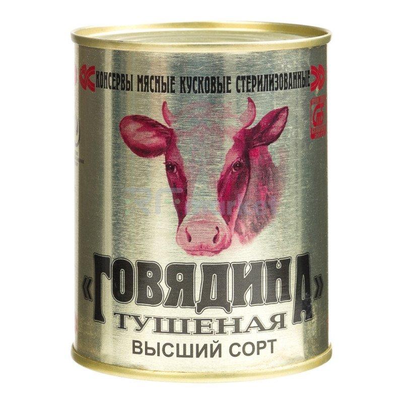 """Говядина тушеная """"Калинковичский мясокомбинат"""", 338 гр"""