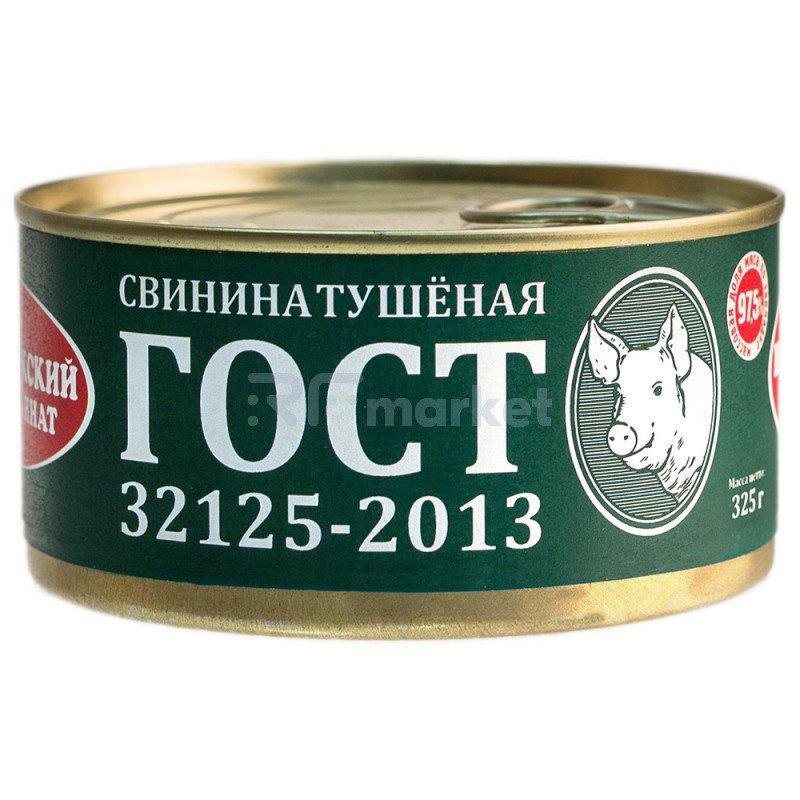 """Свинина тушеная """"Великолукский МК"""", 325 гр."""